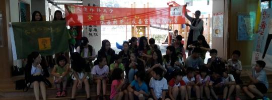 小林國小防制藥物濫用宣導