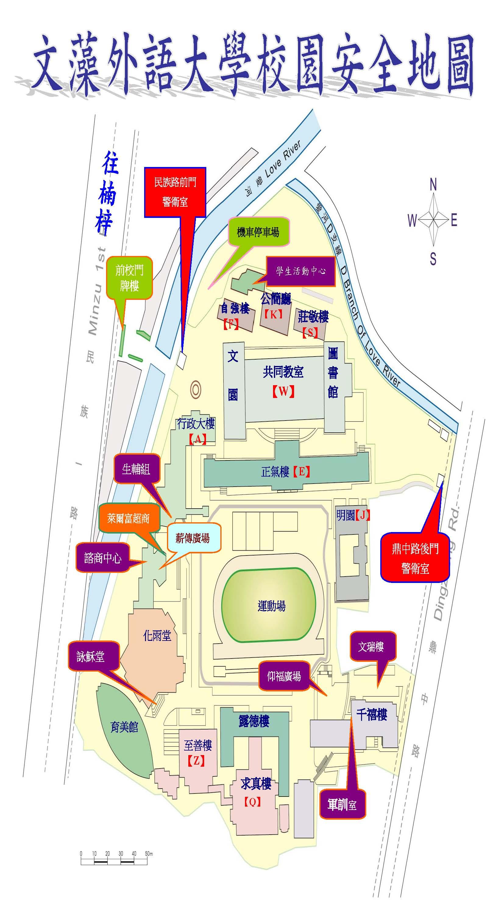 地圖 網頁 版